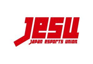 Japón aspira a ser potencia olímpica de los eSports