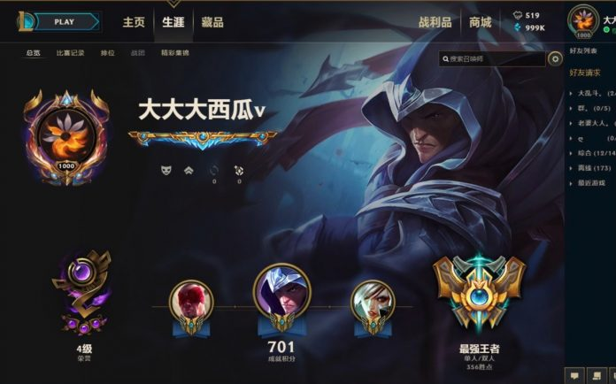 Un usuario chino llega al nivel 1000 de League of Legends