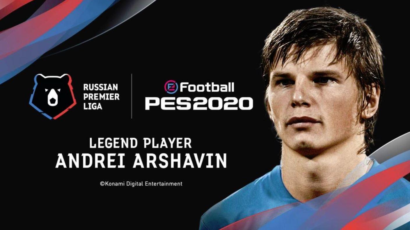 Arshavin nueva leyenda para efootball PES