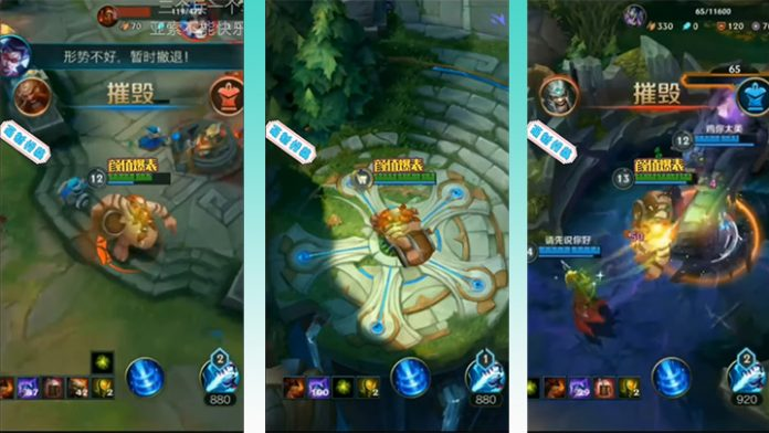 Capturas del vídeo filtrado de League of Legends Mobile