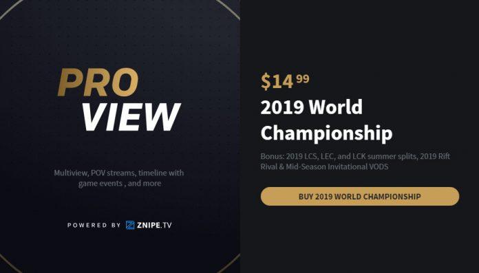Pro View estará disponible en los Worlds 2019