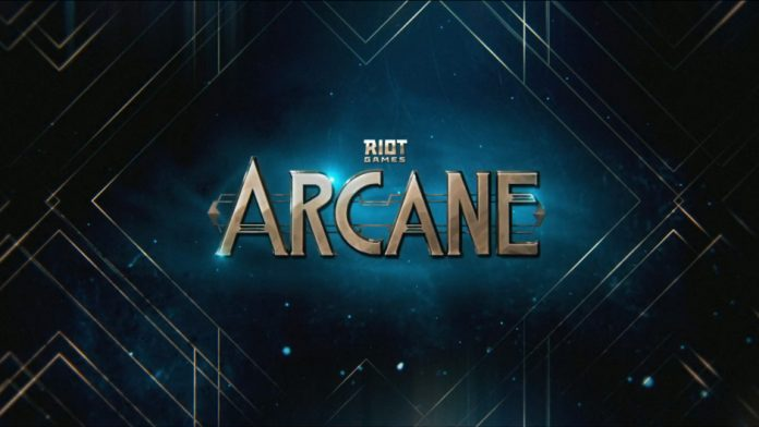 Arcane, la nueva serie de animación de League of Legends.