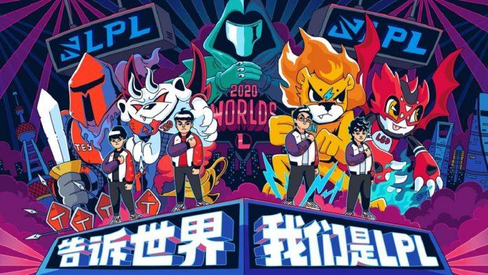 Equipos de LPL en Worlds