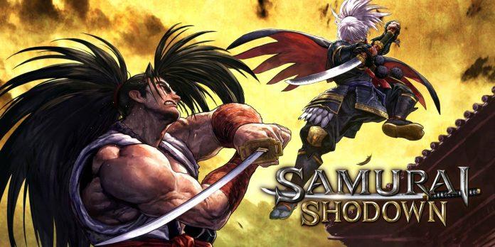 Full Esports - Samurai Shodown para Steam